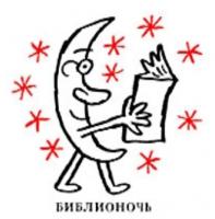 http://smolray.library67.ru/files/346/resize/screenshot_21_197_200.png